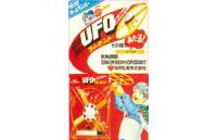 UFOプレゼントキャンペーンのポスター